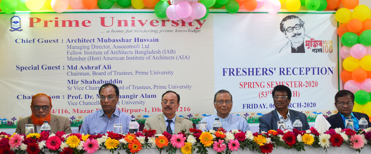 <h4>Best and Leading | Private University in Bangladesh | Prime University</h4>